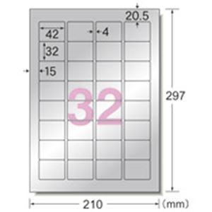 (業務用30セット) エーワン 屋外サインラベルシート/ステッカー 【A4/32面 5枚】 31052