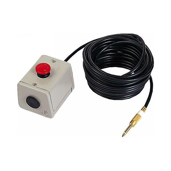 モルテン(Molten) 大音量ホーンDX用オプション リモコンスイッチ DTRS