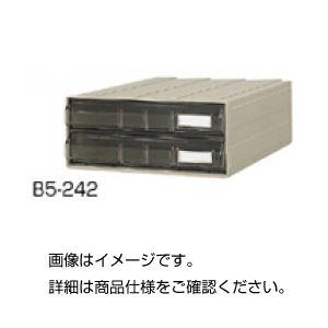 (まとめ)カセッター B5-242【×3セット】