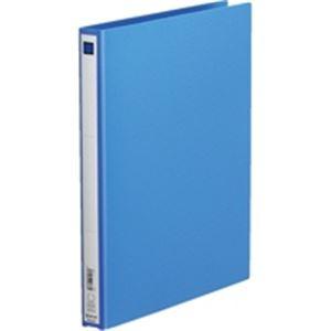 (業務用100セット) キングジム リング式ファイル 【A4/2穴】 タテ型 背幅:27mm 611 青