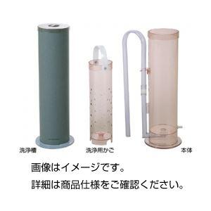 ピペット洗浄器セット 【洗浄器/洗浄用かご/洗浄槽】 サイホン式洗浄器 PS-3