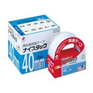(業務用10セット) ニチバン 両面テープ ナイスタック 【幅40mm×長さ20m】 3個入り NWBB-40