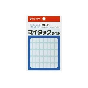 (業務用200セット) ニチバン ラベルシール/マイタック ラベル 【白無地/一般】 ML-15