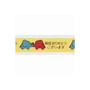 (業務用200セット) ニチバン ストアテープ ST-D 15mm×25m ゾウ