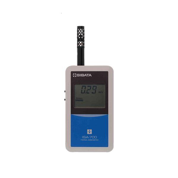 【柴田科学】風速計 ISA-700型 080280-700
