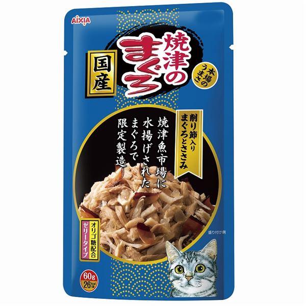 (まとめ)焼津のまぐろパウチ 削り節入まぐろとささみ 60g【×96セット】【ペット用品・猫用フード】