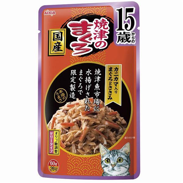 (まとめ)焼津のまぐろパウチ 15歳からのカニカマ入まぐろとささみ 60g【×96セット】【ペット用品・猫用フード】