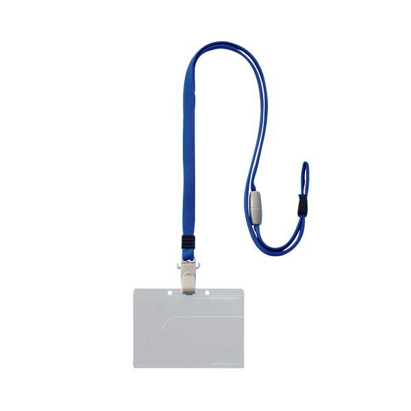 (まとめ) ライオン事務器 つりさげ名札 ヨコ型ハードタイプ 平ひも ブルー N-200MR 1個 【×30セット】