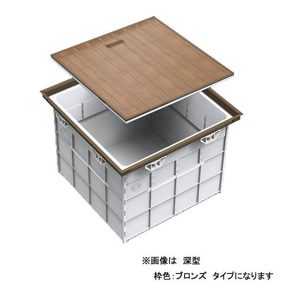 らくらく浅型床下収納庫 606角 SFS606B ブロンズ 【0306-02262】