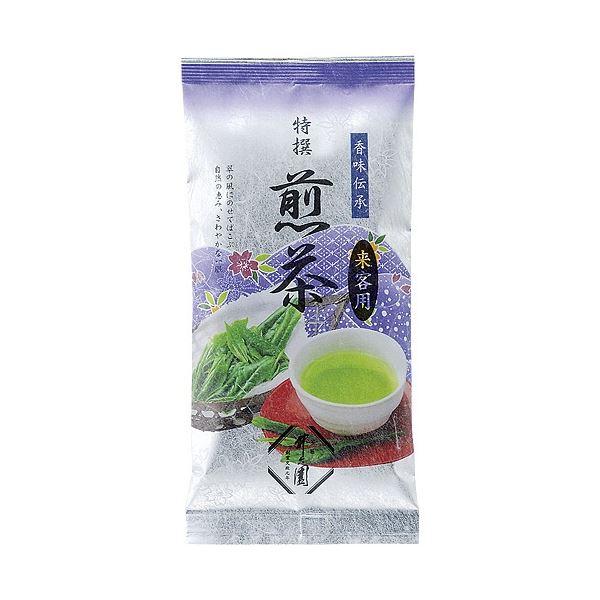井六園 来客用特選煎茶 100g 5袋セット
