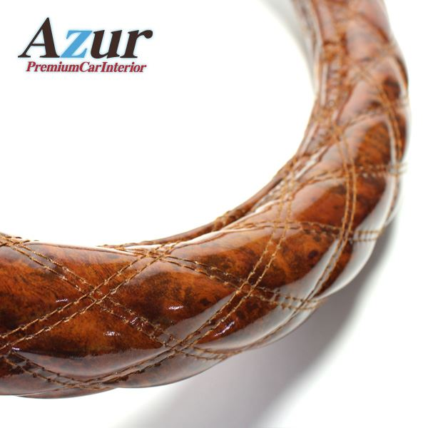 Azur ハンドルカバー ライフ ステアリングカバー 木目ブラウン S(外径約36-37cm) XS57L24A-S