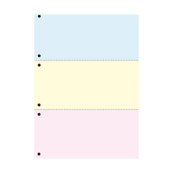 TANOSEE汎用マルチタイププリンタ帳票 カラー用紙 A4 3分割 6穴 1箱(2500枚:500枚×5冊)