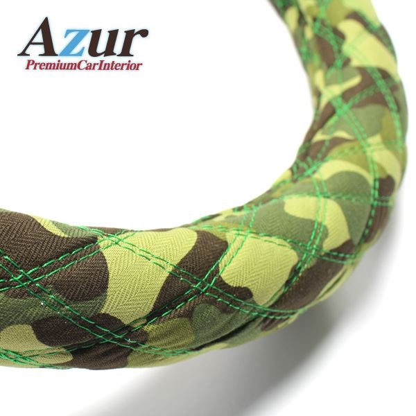 Azur ハンドルカバー ミニカ ステアリングカバー 迷彩グリーン S(外径約36-37cm) XS60G24A-S
