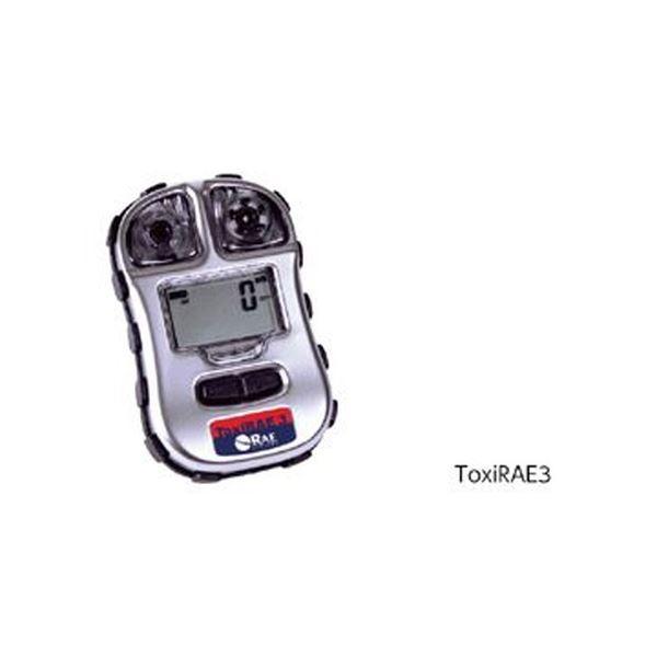シングルガス検知器 ToxiRAEIII(H2S)