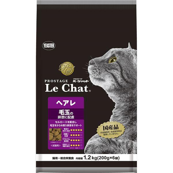 (まとめ)プロステージ ル・シャット ヘアレ 1.2kg(200g×6袋)【×6セット】【ペット用品・猫用フード】