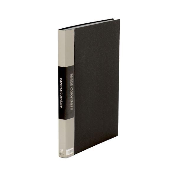 キングジム クリアーファイルカラーベースW B4タテ 40ポケット 背幅27mm 黒 142CW 1セット(5冊)