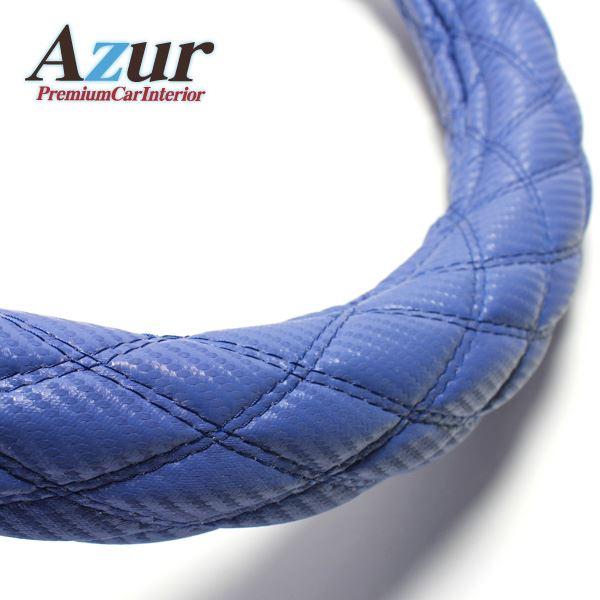 Azur ハンドルカバー MRワゴン ステアリングカバー カーボンレザーブルー S(外径約36-37cm) XS61C24A-S