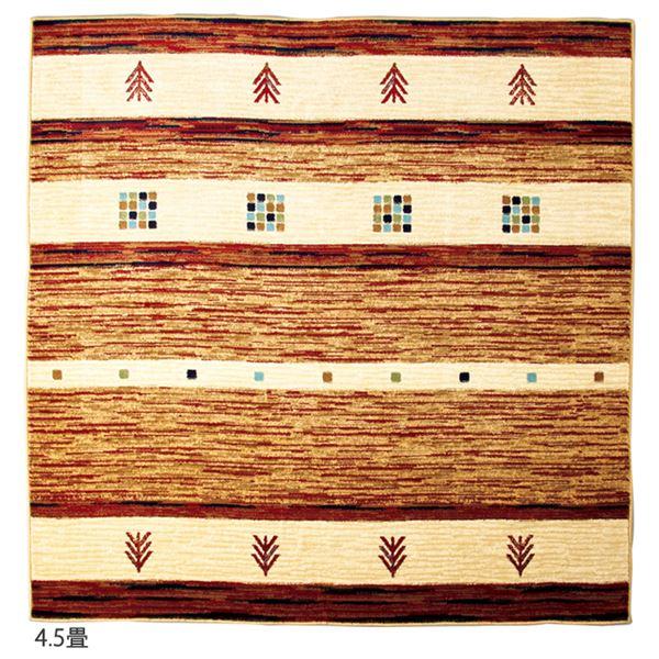 ギャベ柄 ラグマット/絨毯 【3畳 レッド】 長方形 消臭機能付き ウィルトン織 〔リビング ダイニング〕