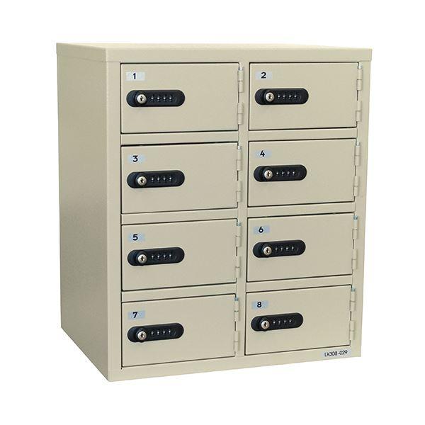 エーコー 貴重品保管庫 2列4段 8人用アイボリー ダイヤルロック LK-308 1台