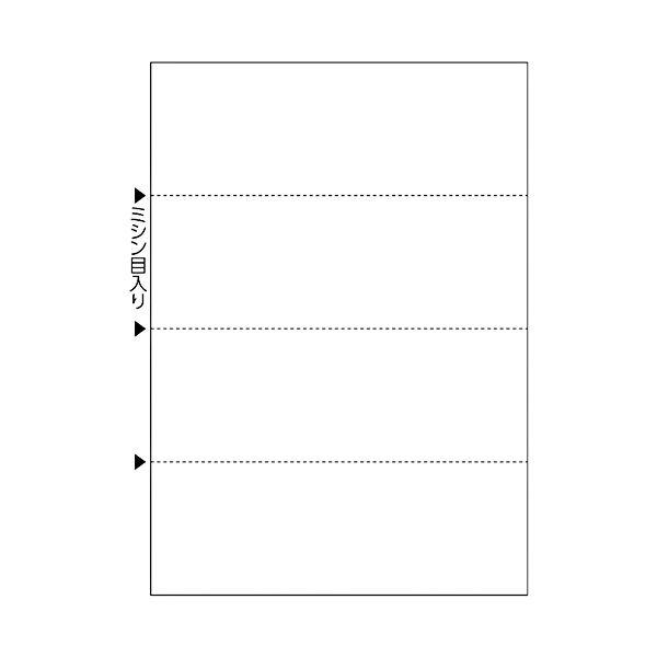 ヒサゴマルチプリンタ帳票(FSC森林認証紙) A4 白紙 ヨコ4面 FSC2106Z 1箱(1200枚)