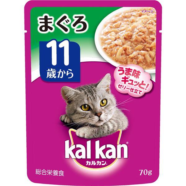 (まとめ)カルカン パウチ 11歳から まぐろ 70g【×160セット】【ペット用品・猫用フード】