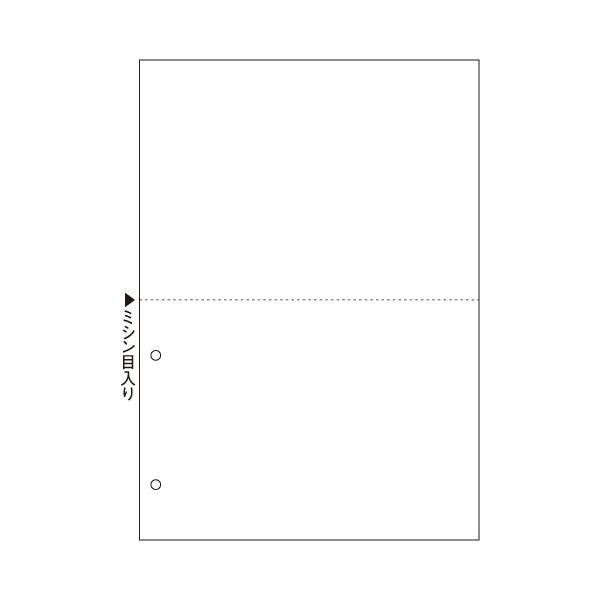 ヒサゴマルチプリンタ帳票(FSC森林認証紙) A4 白紙 2面 2穴 FSC2084Z 1箱(1200枚)