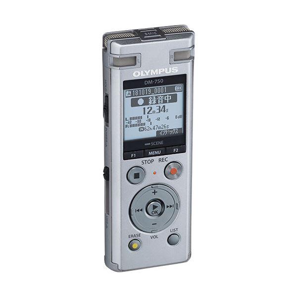 オリンパス ICレコーダーVoice-Trek 4GB シルバー DM-750 SLV 1台