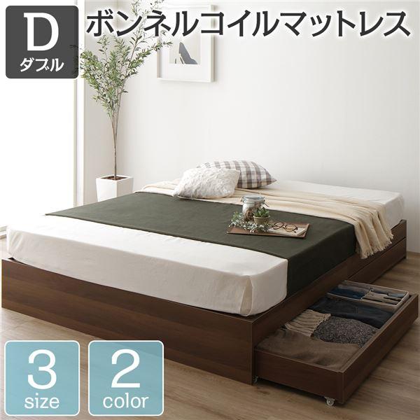 省スペース ヘッドレス ベッド 収納付き ダブル ブラウン ボンネルコイルマットレス付き 木製 キャスター付き 引き出し付き