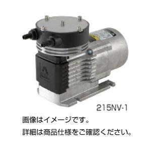 (まとめ)ダイアフラム式エアーポンプAPN 215NV-1【×3セット】