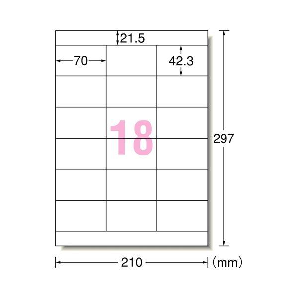 エーワンパソコンプリンタ&ワープロラベルシール[兼用] マット紙・ホワイト A4判 NECタイプ3列 18面 70×42.3mm上下余白付 28728 1箱(500シート)