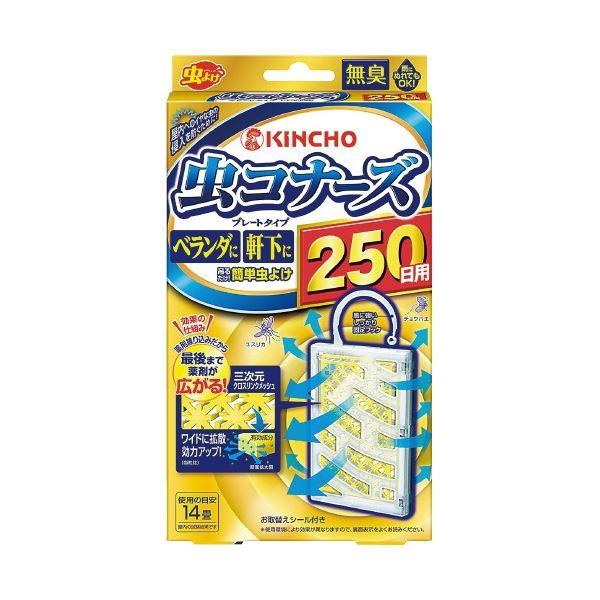 (まとめ)アース製薬 虫コナーズプレートタイプ 250日用 無臭【×5セット】
