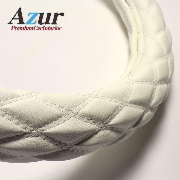 Azur ハンドルカバー アルファード ステアリングカバー ソフトレザーホワイト M(外径約38-39cm) XS59I24A-M