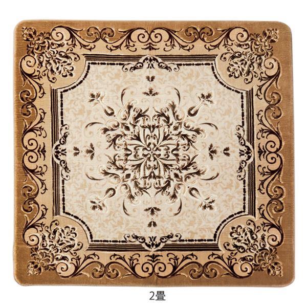 モダン ラグマット/絨毯 【約200cm×290cm 王朝ベージュ】 長方形 カービング加工 〔リビング ダイニング ベッドルーム〕