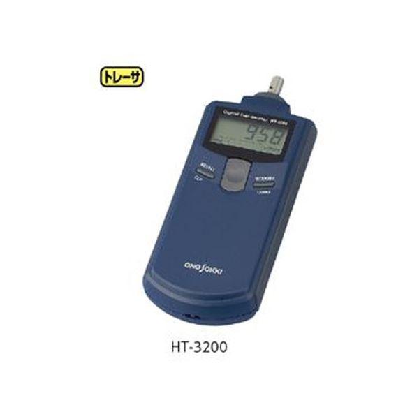 デジタル回転計 HT-3200(接触)