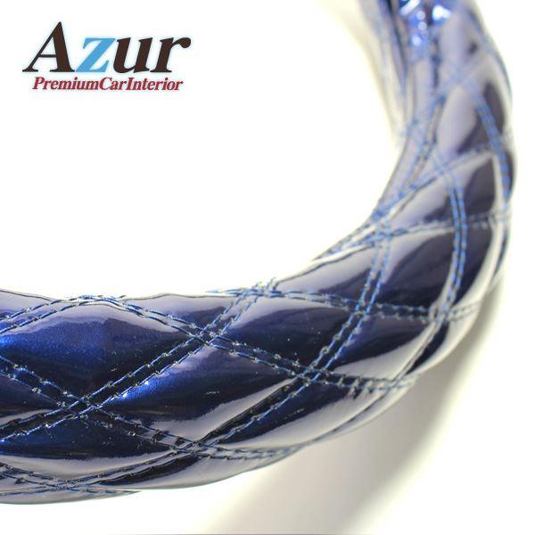 Azur ハンドルカバー セルボ ステアリングカバー エナメルネイビー S(外径約36-37cm) XS54D24A-S