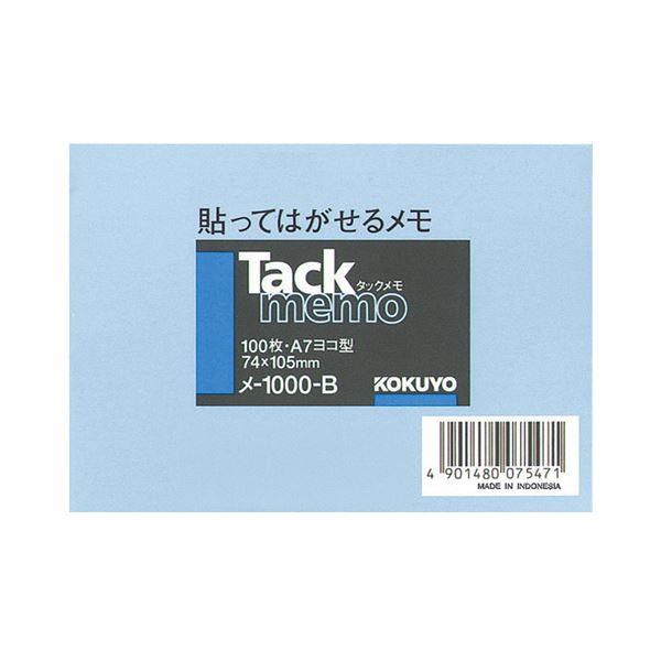(まとめ) コクヨ タックメモ(ノートタイプ)A7ヨコ 74×105mm 青 メ-1000-B 1冊 【×30セット】