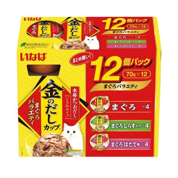 (まとめ)金のだしカップ まぐろバラエティ 70g×12個パック IMC-501【×8セット】【ペット用品・猫用フード】
