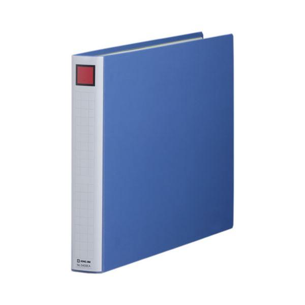 キングジム キングファイルスーパードッチ(脱・着)イージー A3ヨコ 300枚収容 30mmとじ 背幅46mm 青 3403EA1セット(10冊)