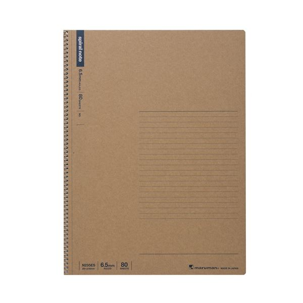 (まとめ)マルマン スパイラルノート80枚 6.5mm N235ES【×50セット】