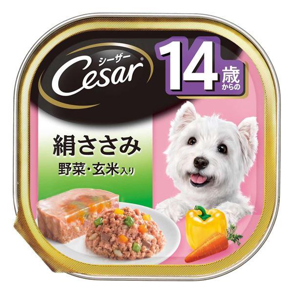 (まとめ)シーザー 14歳からの 絹ささみ 野菜・玄米入り 100g【×96セット】【ペット用品・犬用フード】