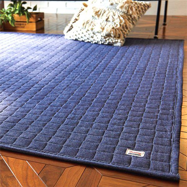 デニム風 ラグマット/絨毯 【約185cm×185cm ネイビー】 正方形 洗える 折りたたみ ホットカーペット可 『Denimy』 〔リビング〕