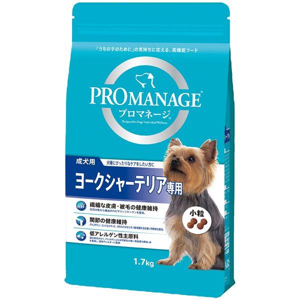 (まとめ)プロマネージ 成犬用 ヨークシャーテリア専用 1.7kg【×6セット】【ペット用品・犬用フード】