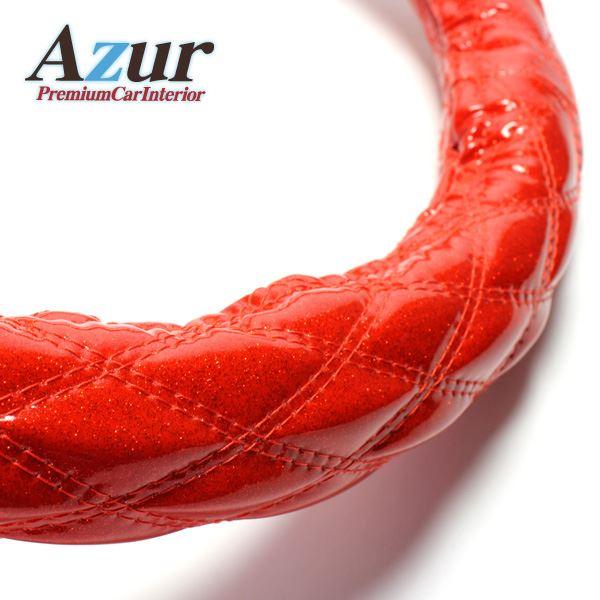 Azur ハンドルカバー 大型ビックサム(H2.1-H12.1) ステアリングカバー ラメレッド 2HL(外径約47-48cm) XS55B24A-2HL
