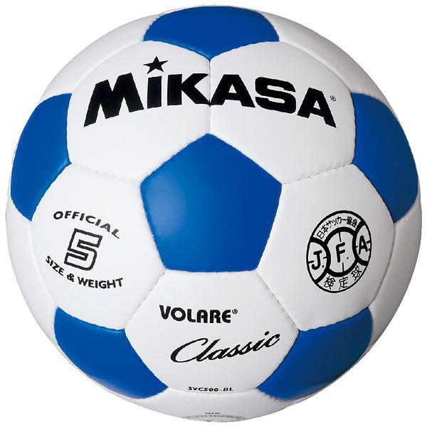 MIKASA(ミカサ)サッカーボール 検定球5号 ホワイト×ブルー 【SVC500WBL】