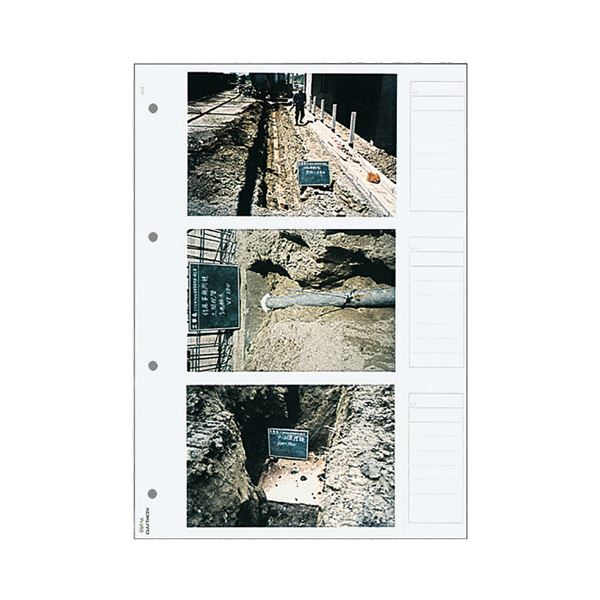 コクヨ 工事用ポケットアルバム2つ折台紙 E・Lサイズ ア-279 1セット(500枚:50枚×10パック)