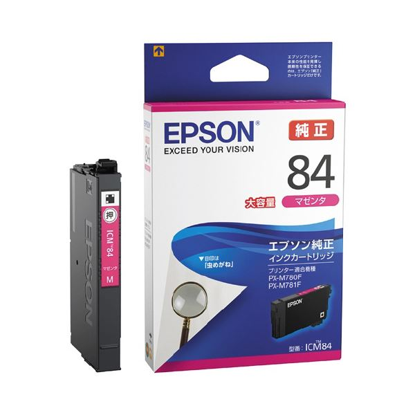 (まとめ)【EPSON用】IJカートリッジICM84マゼンタ【×5セット】