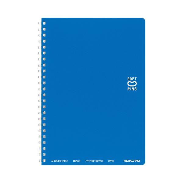 (まとめ) コクヨソフトリングノート(ドット入り罫線) A5 B罫 50枚 ブルー ス-SV331BT-B 1冊 【×30セット】