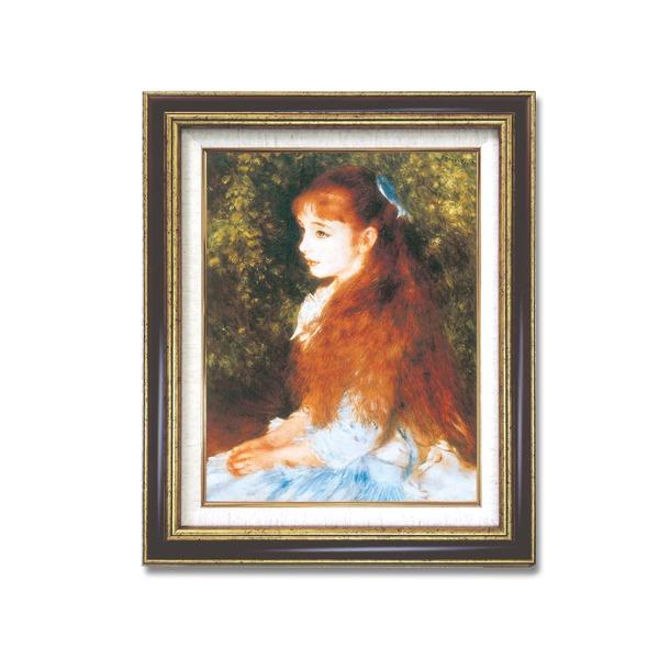 ダークブラウンアンティーク額 【額装品】世界の名画9573 F6 ルノワール「可愛いイレーネ」