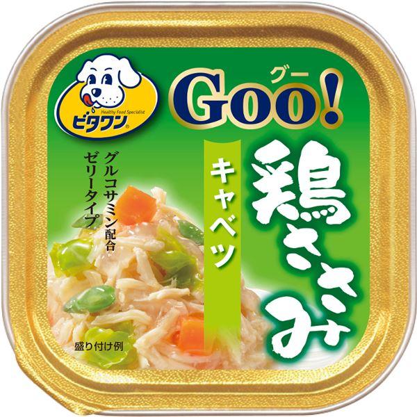 (まとめ)ビタワン グー 鶏ささみ キャベツ 100g【×96セット】【ペット用品・犬用フード】