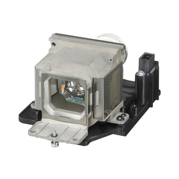 ソニー プロジェクター交換ランプVPL-SW535・SX535用 LMP-E212 1個